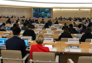 UPR Working Group reviewing UN Member States 900x505